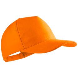 Gorras-personalizables-naranja.jpg