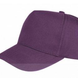 gorra-cinco-paneles-morada